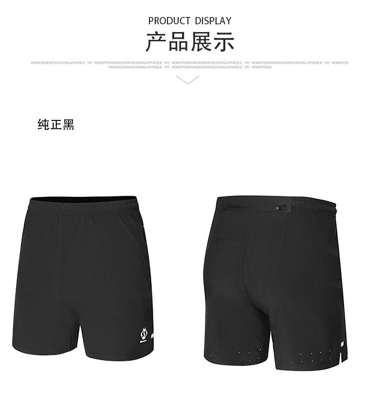 跑步短裤厂家