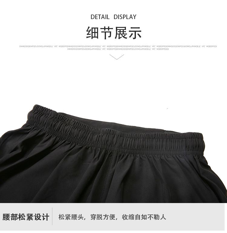 跑步短裤生产厂家