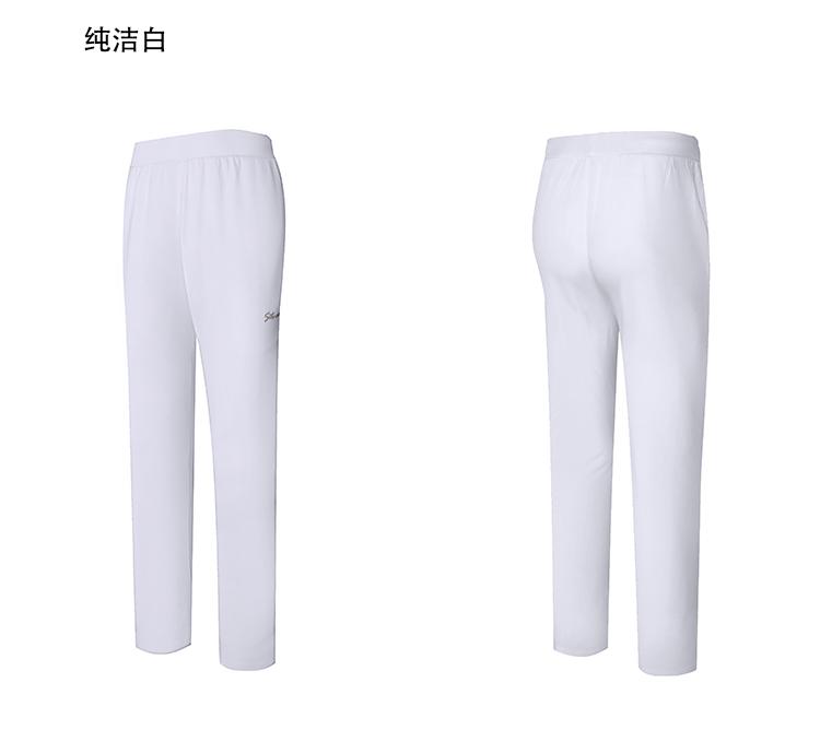 运动长裤生产