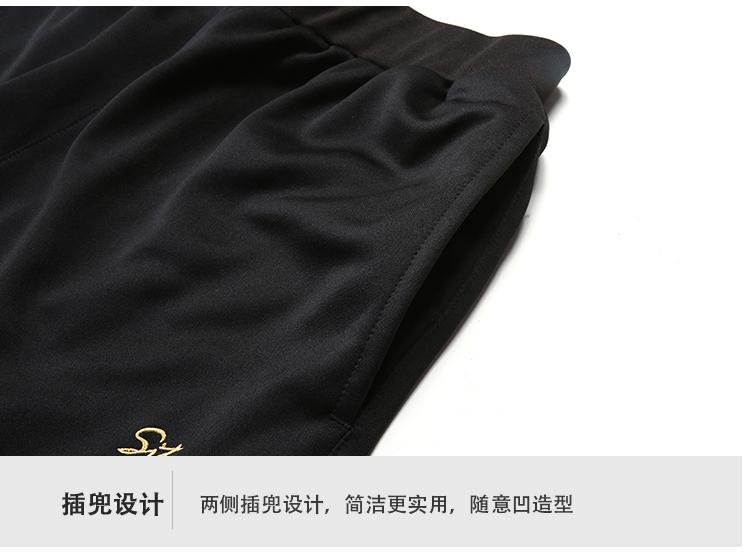 休闲长裤定制