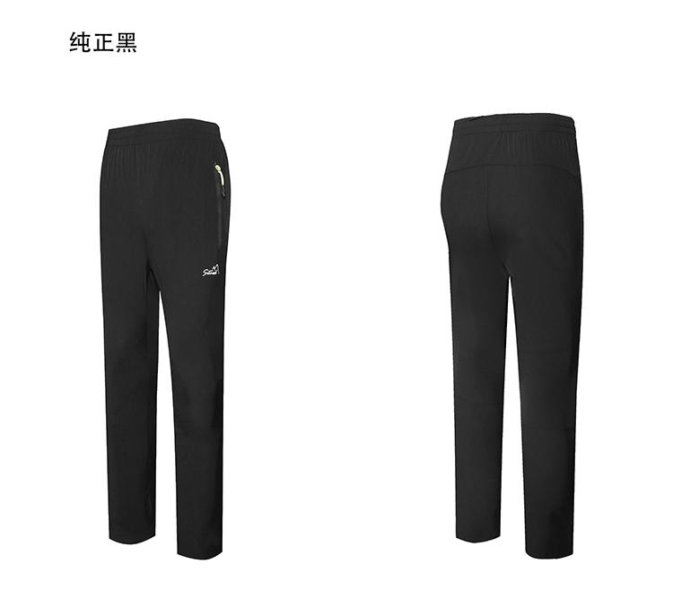户外长裤生产厂家