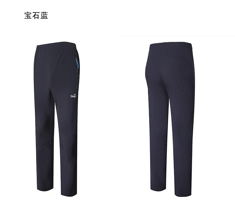 运动长裤定做