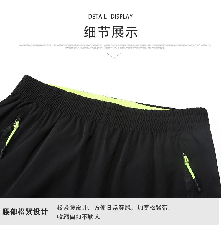运动长裤定制