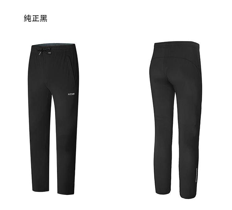 针织长裤工厂