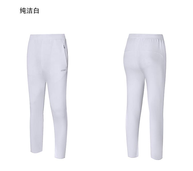 体育运动长裤