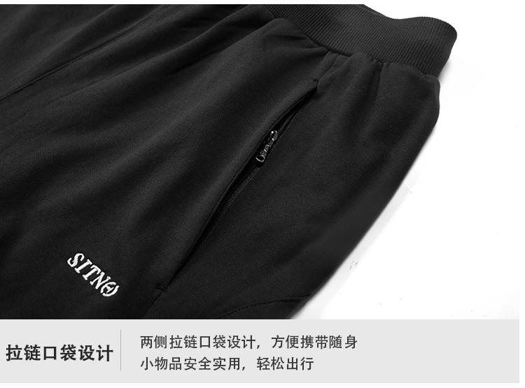 体育运动长裤生产