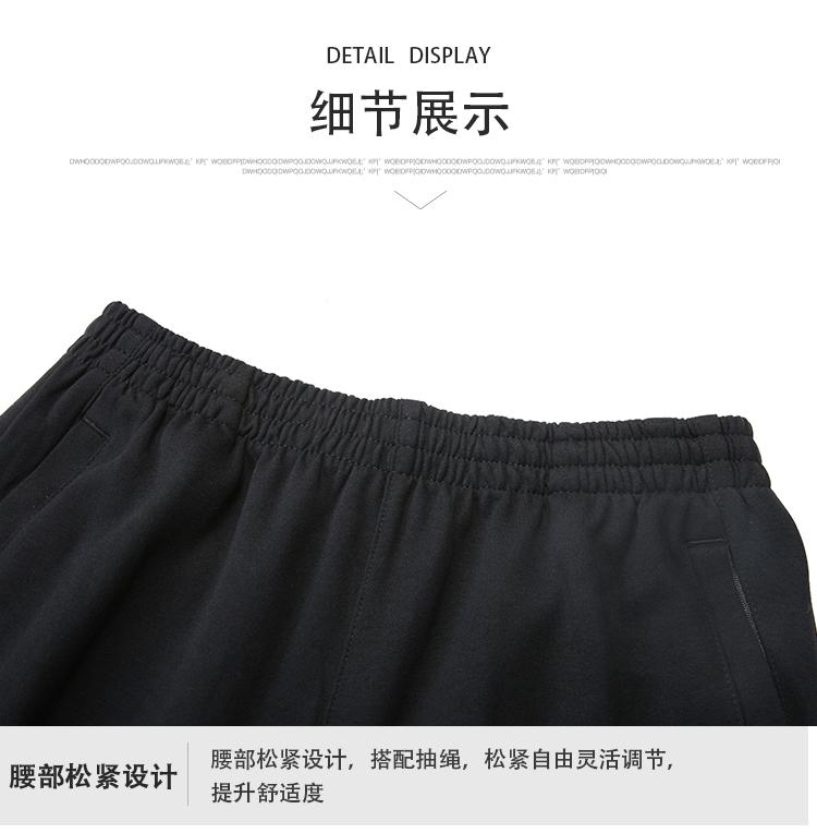 运动裤定做厂家