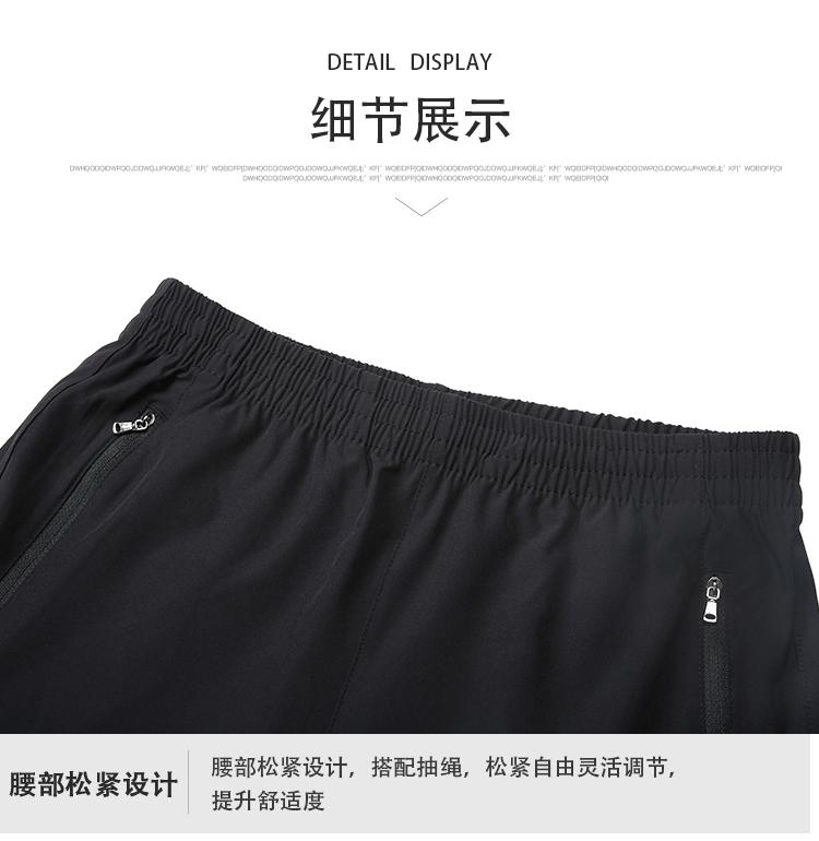 休闲运动裤生产厂家
