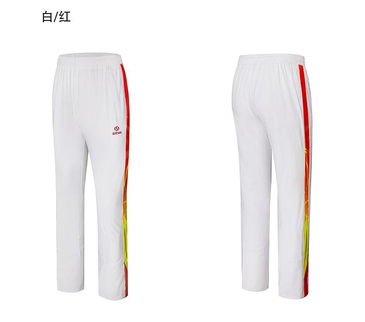 运动长裤生产厂家