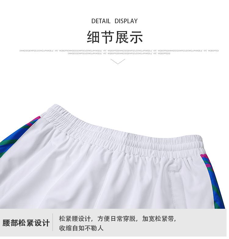 运动长裤厂