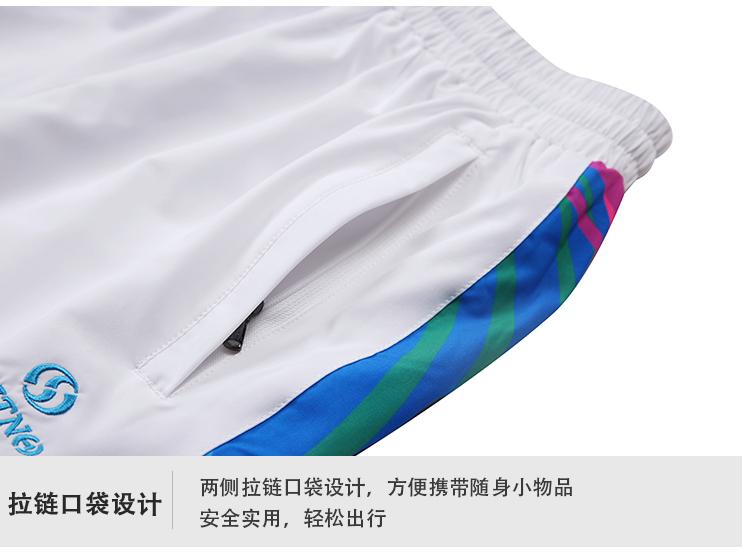 运动长裤工厂