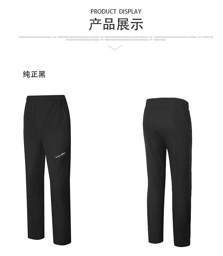 运动长裤厂家