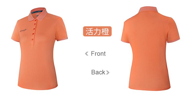 运动会入场式服装定制