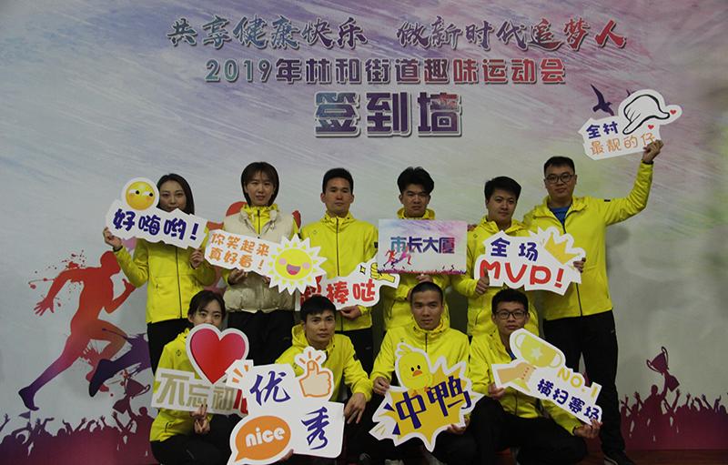 广州运动服装定制厂家
